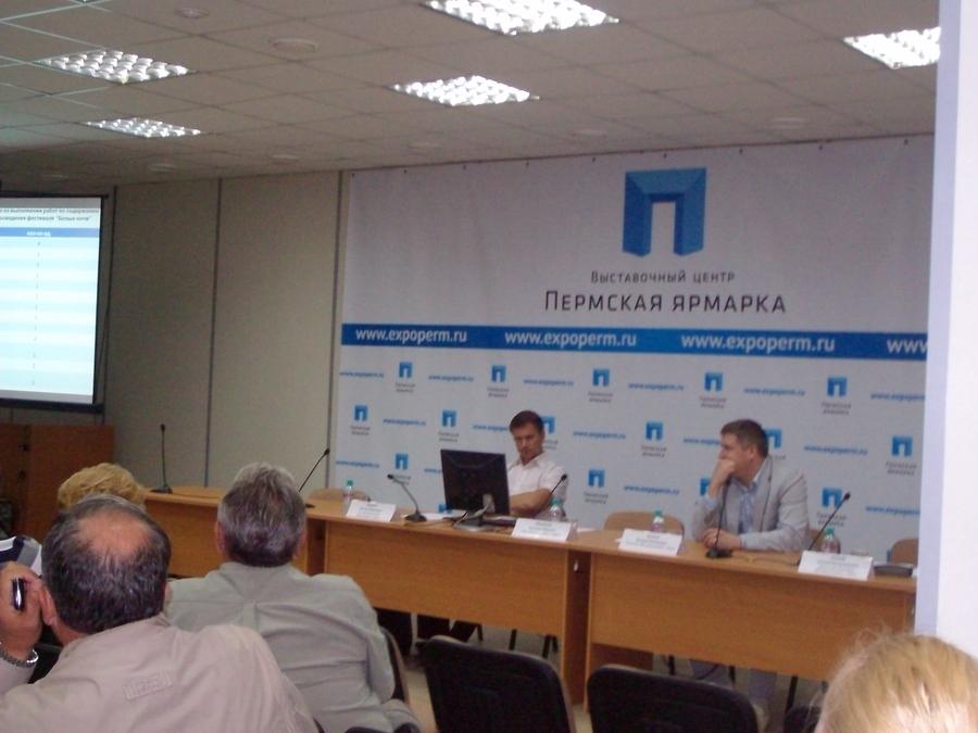 В Перми прошла индифферентная конференция по вопросам чистоты в городе
