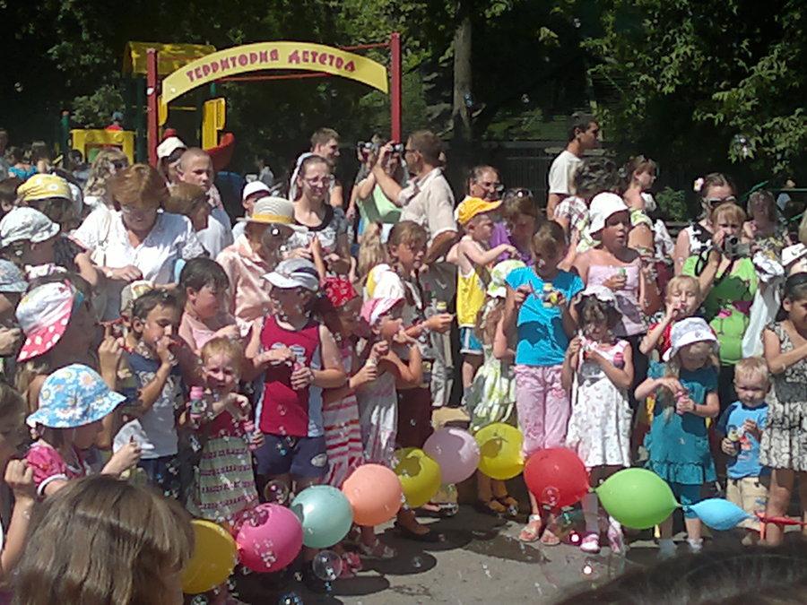 В Пермском зоопарке дети отметили «День мыльного пузыря»