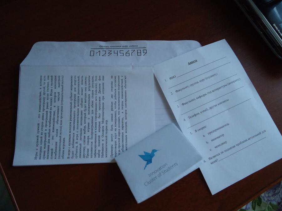 В Пермском политехе прошла первая тусовка инноваторов