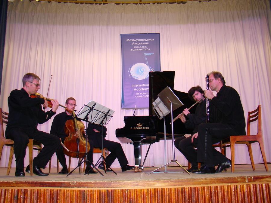 В Чайковском открылась международная музыкальная академия