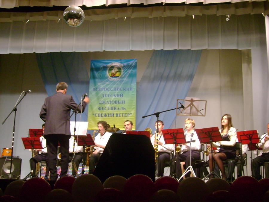 В Пермском крае прошел детский джазовый фестиваль