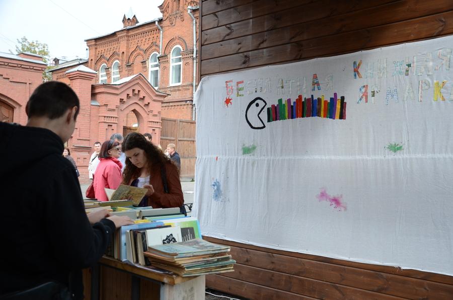 Как книги в Перми ищут своих читателей - фото 2