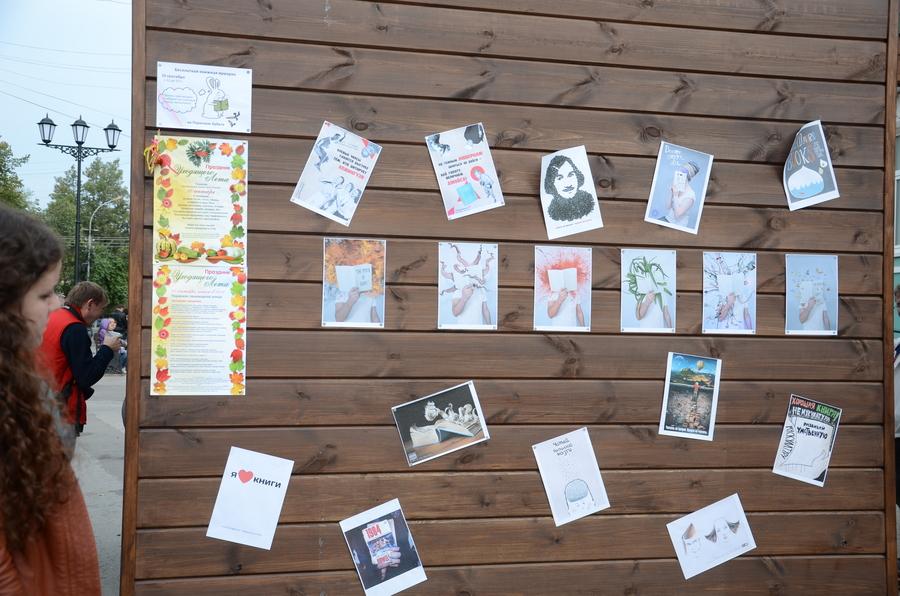 Как книги в Перми ищут своих читателей - фото 5