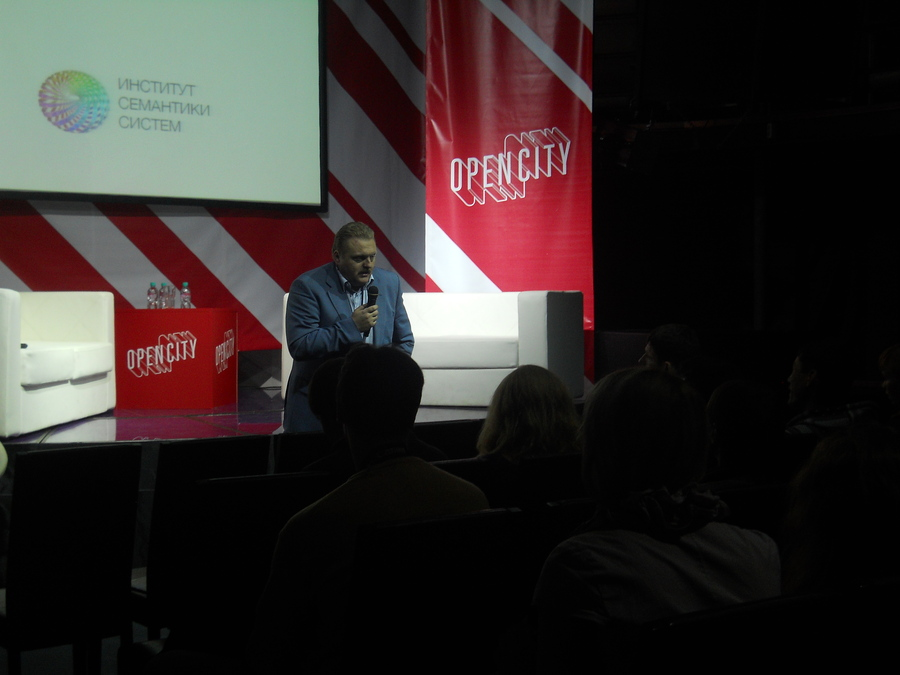 Форум «Open City»: пермяки открыли «город»
