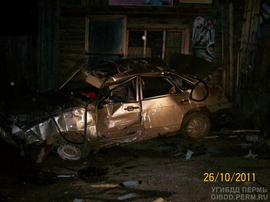 В Большой Соснове в автоаварии погибли два человека - фото 1