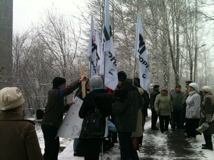 В Перми сегодня вспомнили жертв репрессий - фото 1