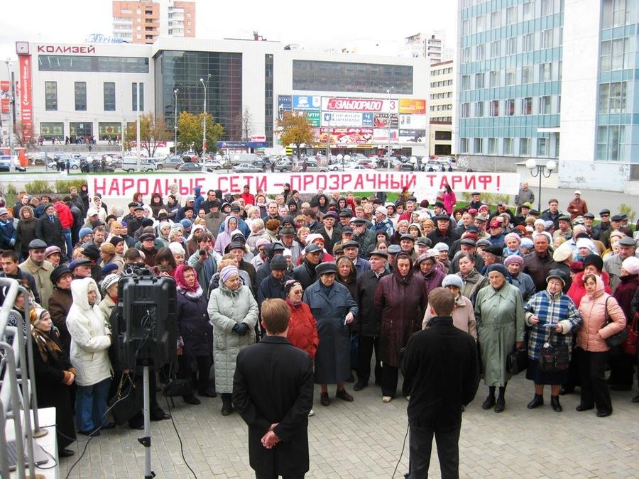 Митинг Союза защиты пермяков заставил содрогнуться полицию - фото 1