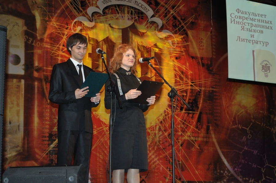 Студенты, преподаватели и выпускники СИЯЛа отпраздновали юбилей