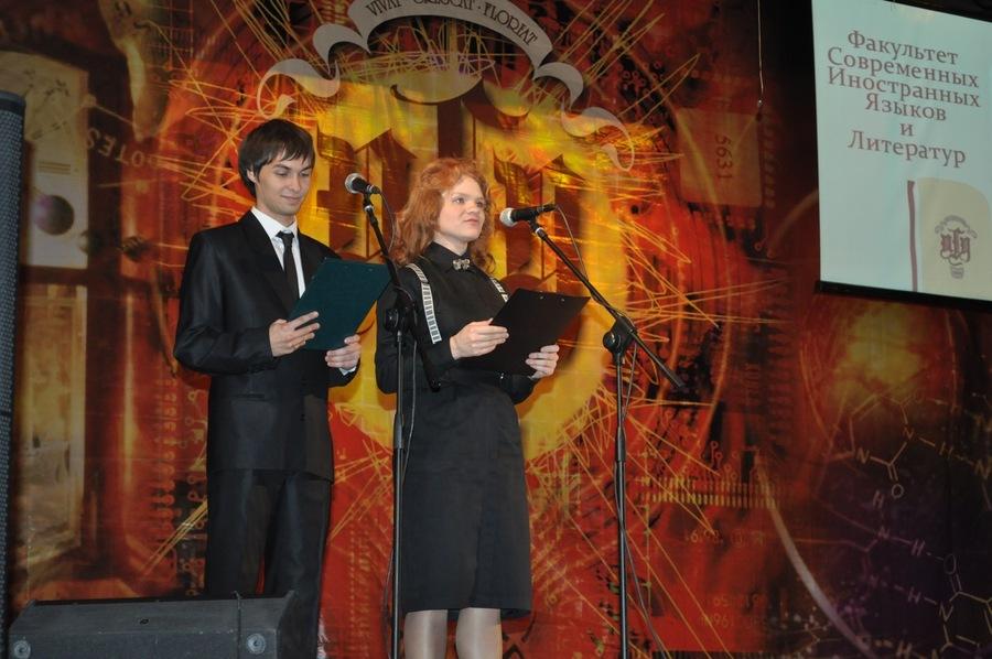 Студенты, преподаватели и выпускники СИЯЛа отпраздновали юбилей - фото 1