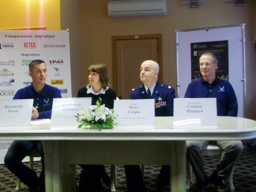 В Пермь приехали музыкальные дипломаты из ВВС США - фото 1