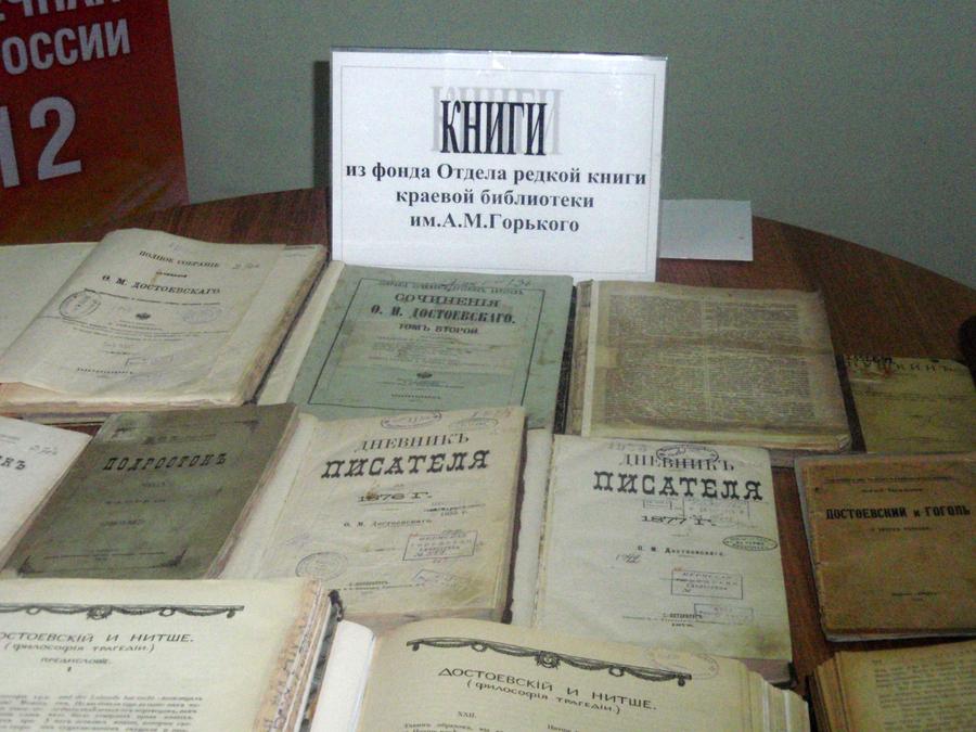 В Перми еще раз вспомнили о загадочной русской душе