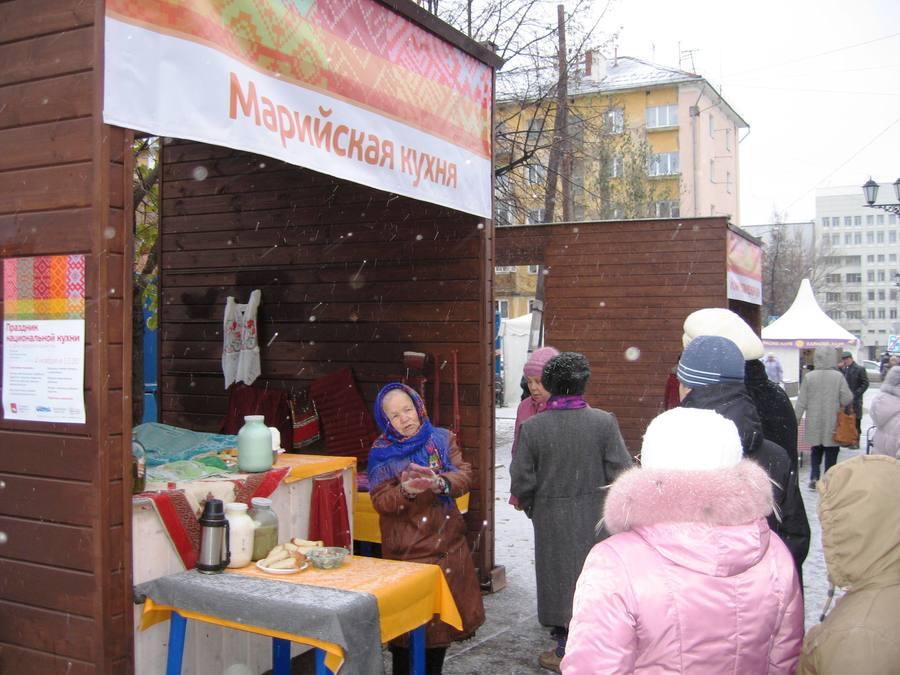 В День народного единства пермяков кормили бесплатно