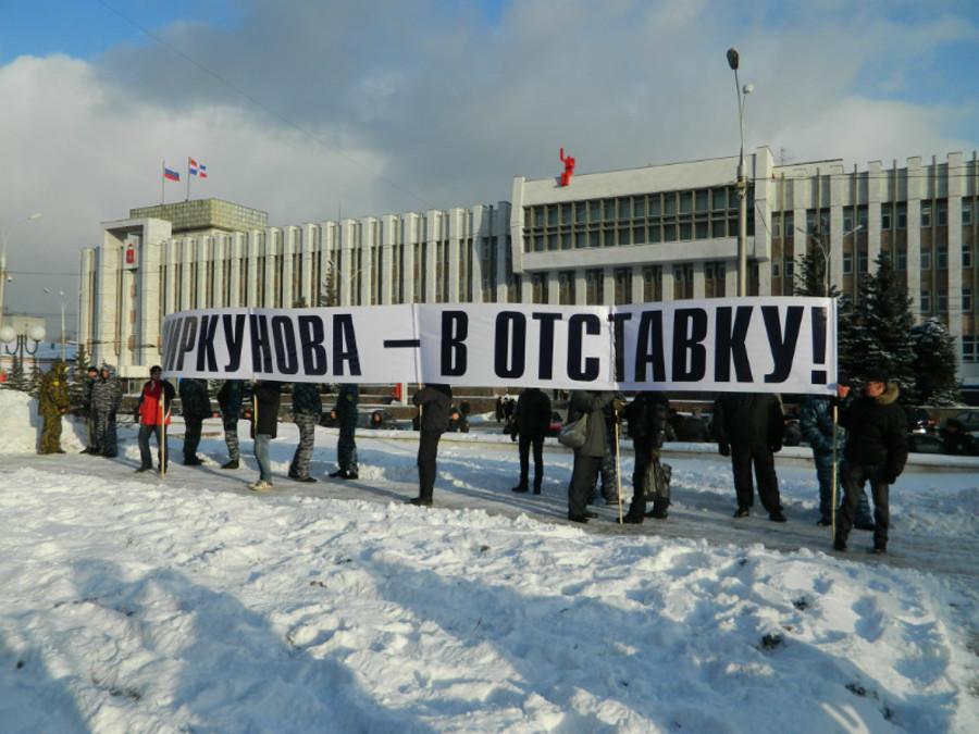 В Перми прошел антигубернаторский митинг
