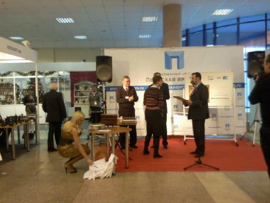 В Перми открылась выставка «Антикварный салон»