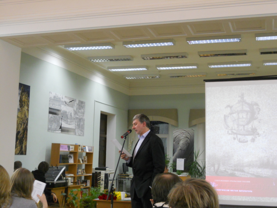 В Перми бились за приз молодые поэты