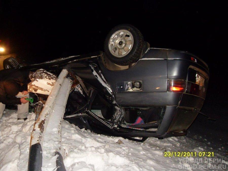 Два человека погибли в аварии в Бардымском районе - фото 1