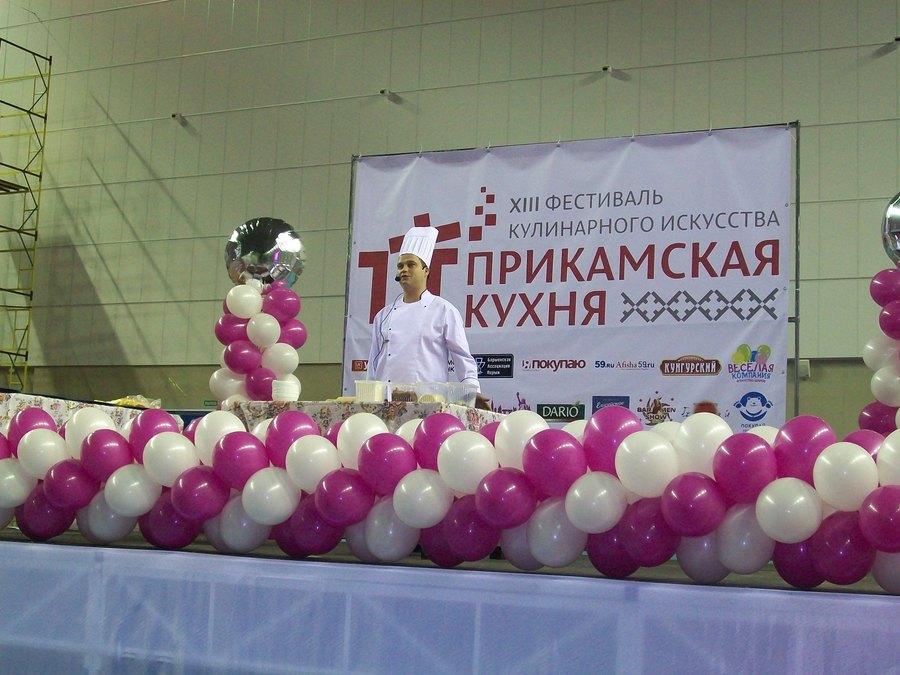 В Перми соревнуются кулинары