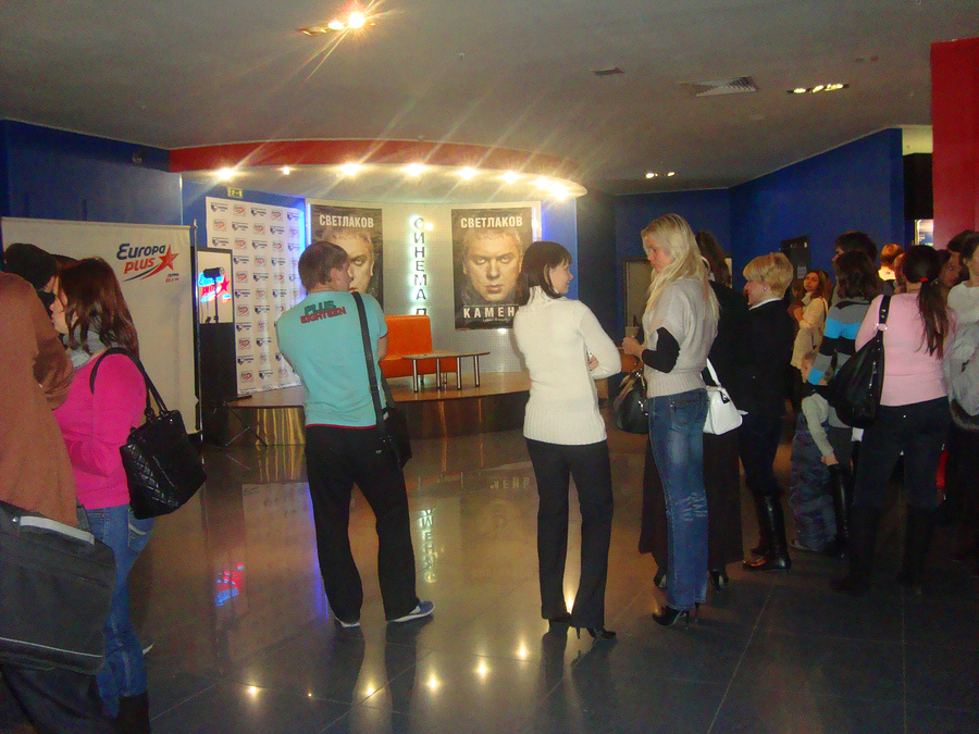 Сергей Светлаков бросил в пермяков «Камень»