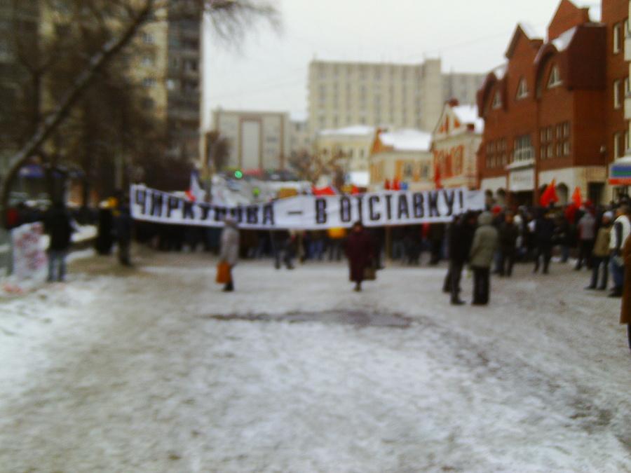 Митинг «За честные выборы». Серия вторая - фото 2
