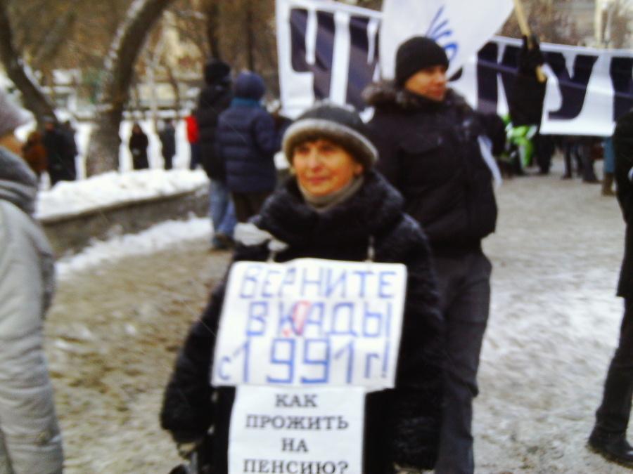 Митинг «За честные выборы». Серия вторая - фото 3