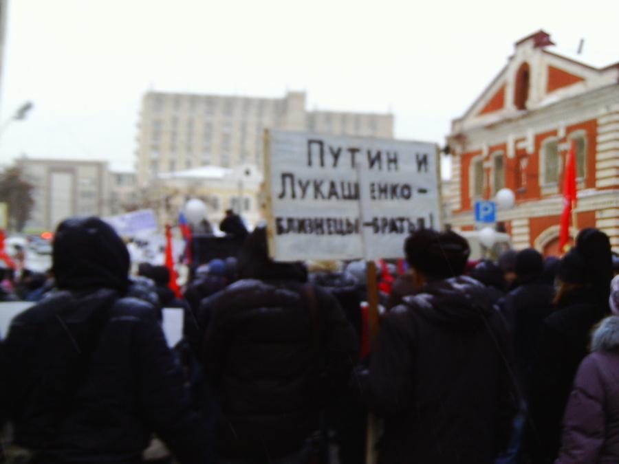 Митинг «За честные выборы». Серия вторая - фото 4