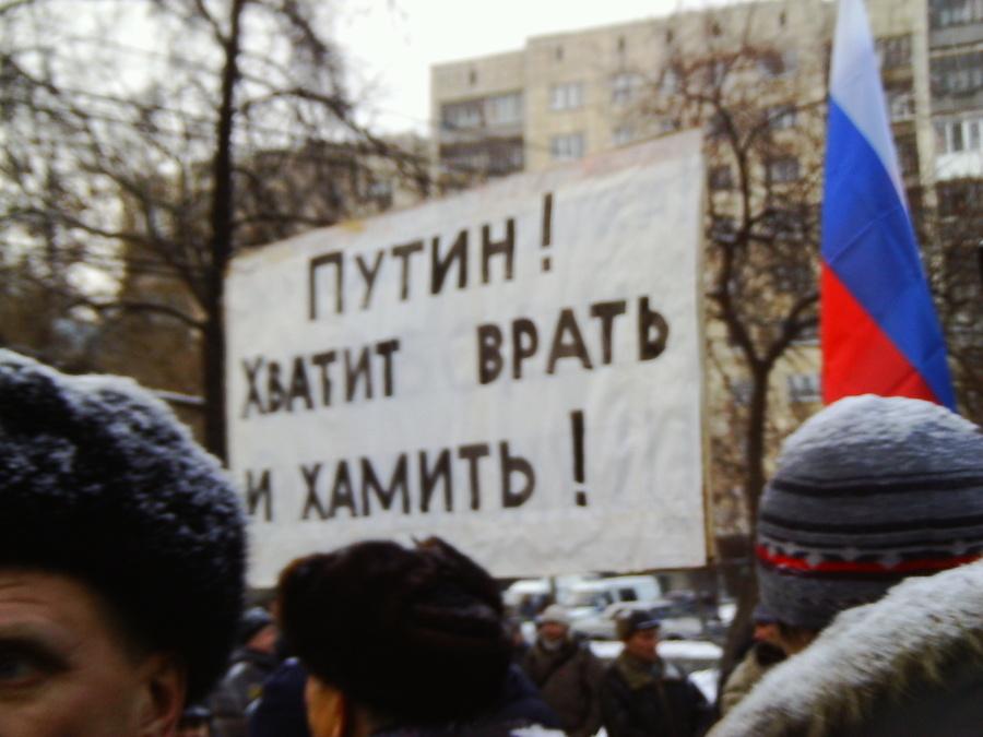 Митинг «За честные выборы». Серия вторая - фото 14