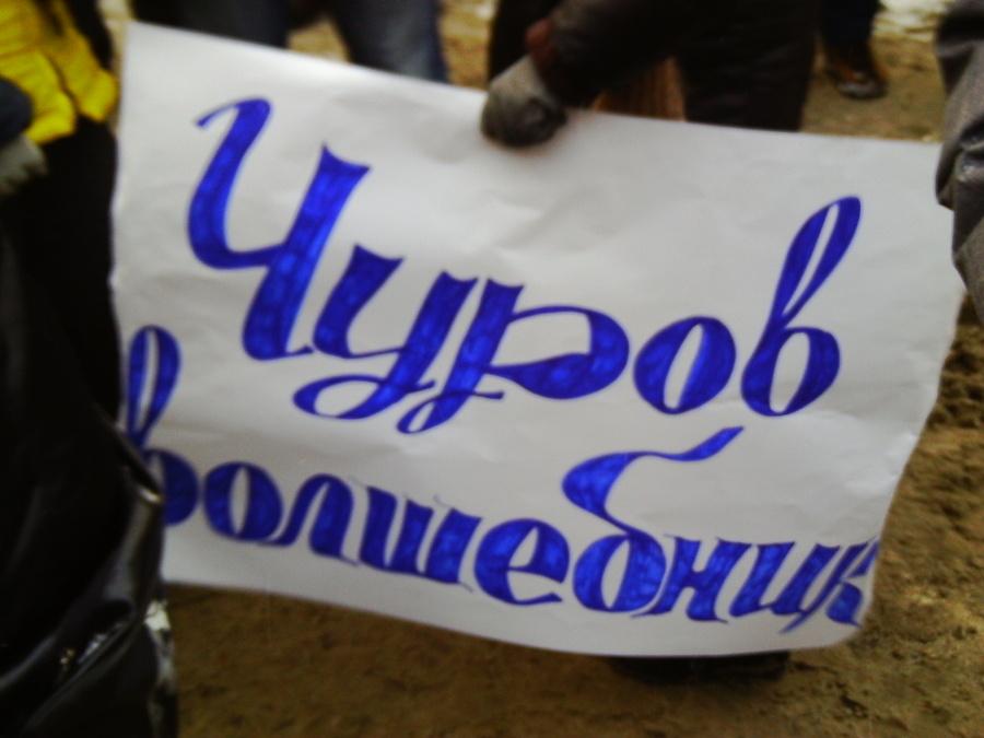 Митинг «За честные выборы». Серия вторая - фото 18