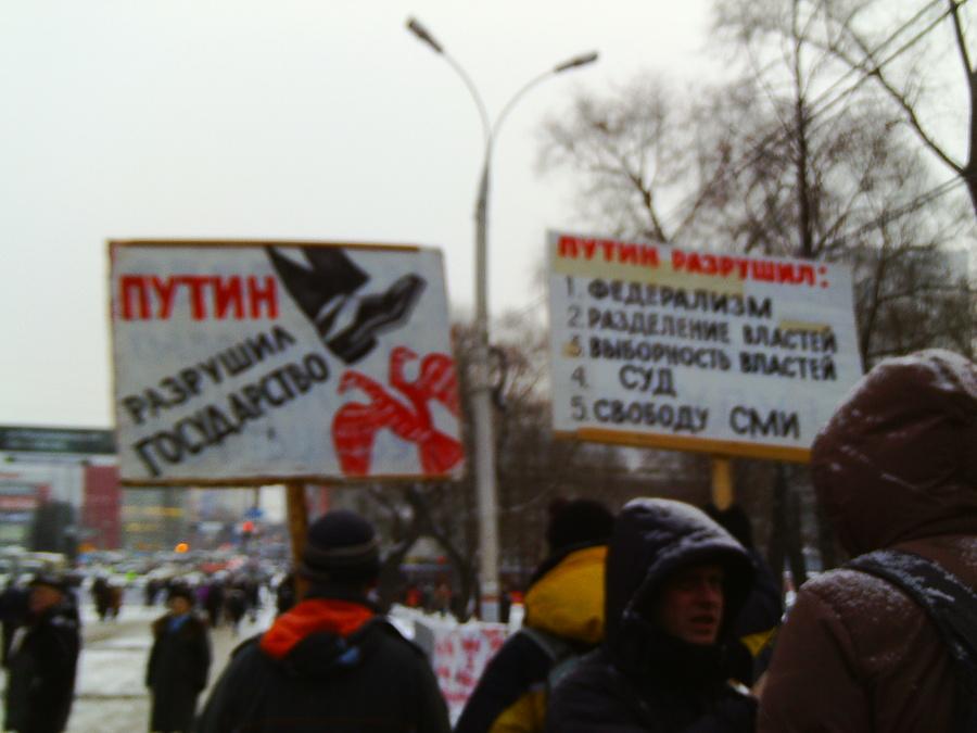 Митинг «За честные выборы». Серия вторая - фото 19
