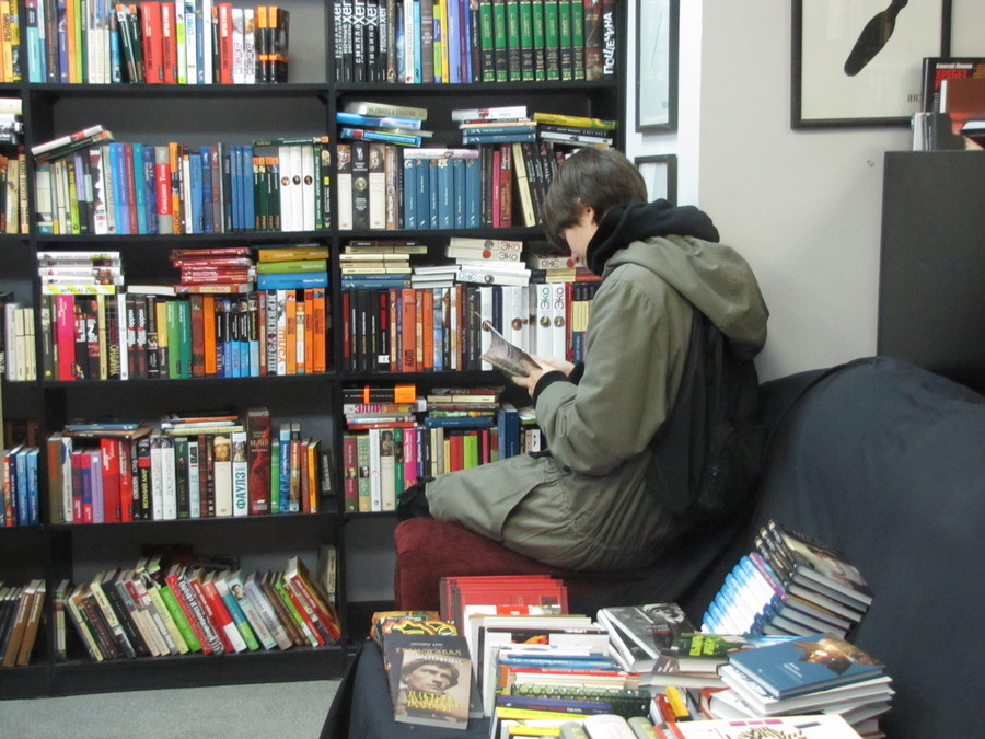 «СловоNova 2011»: раздача полезных книг - фото 1