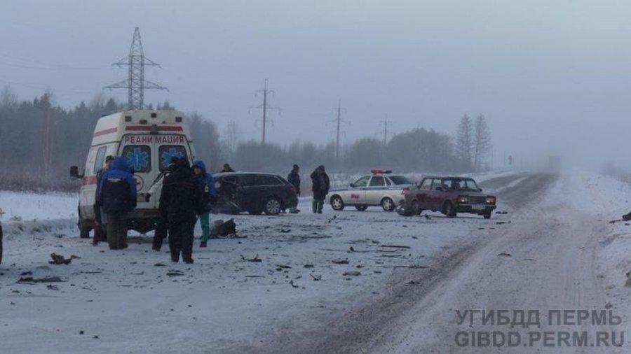 В Чусовском районе столкнулись Ауди, БМВ и «семерка» - фото 1