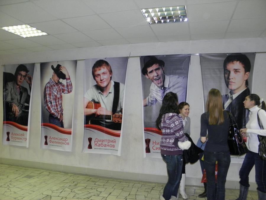 В Пермском университете выбрали красавца-студента