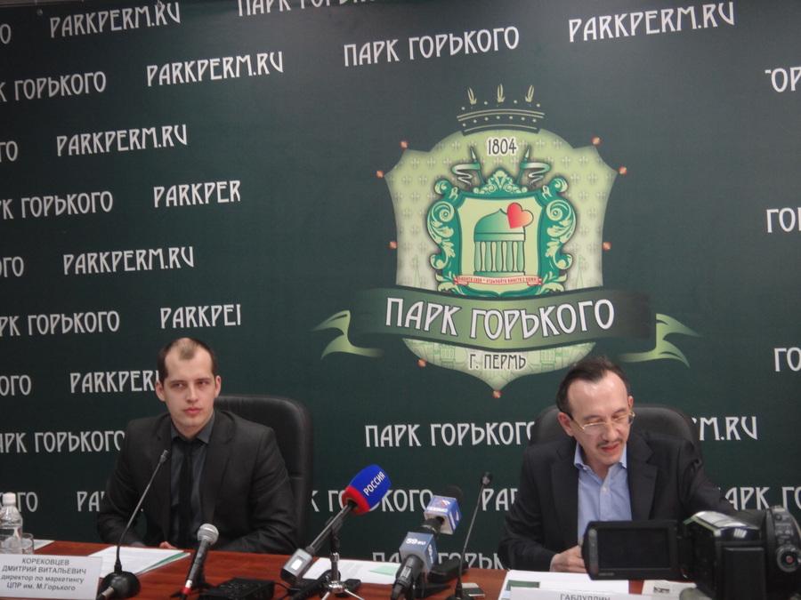 В пермском парке имени Горького появятся земляничные поля