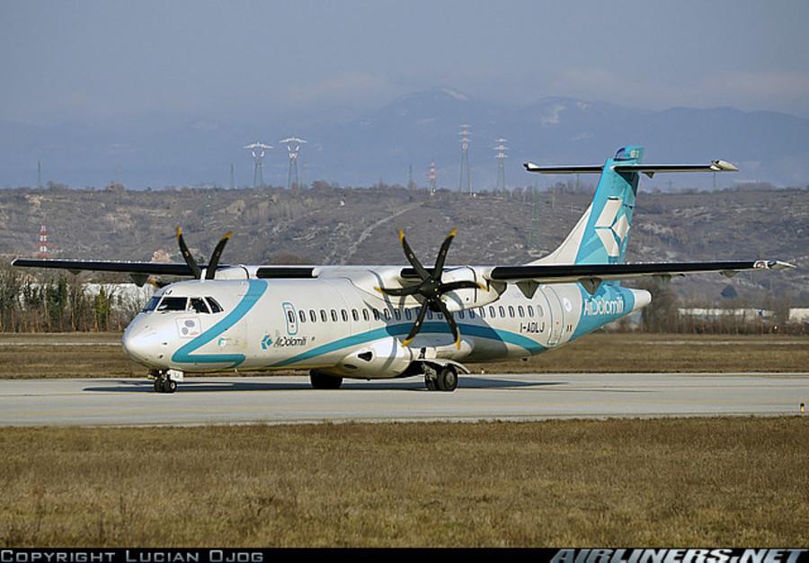 В Тюмени разбился пассажирский самолет авиапредприятия «Utair»