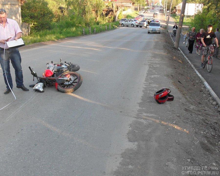 В Лысьве пострадали и мотоциклист и пешеход