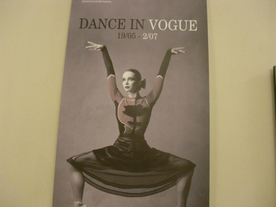 Директор Пермского театра не фотографирует своих балерин - фото 17