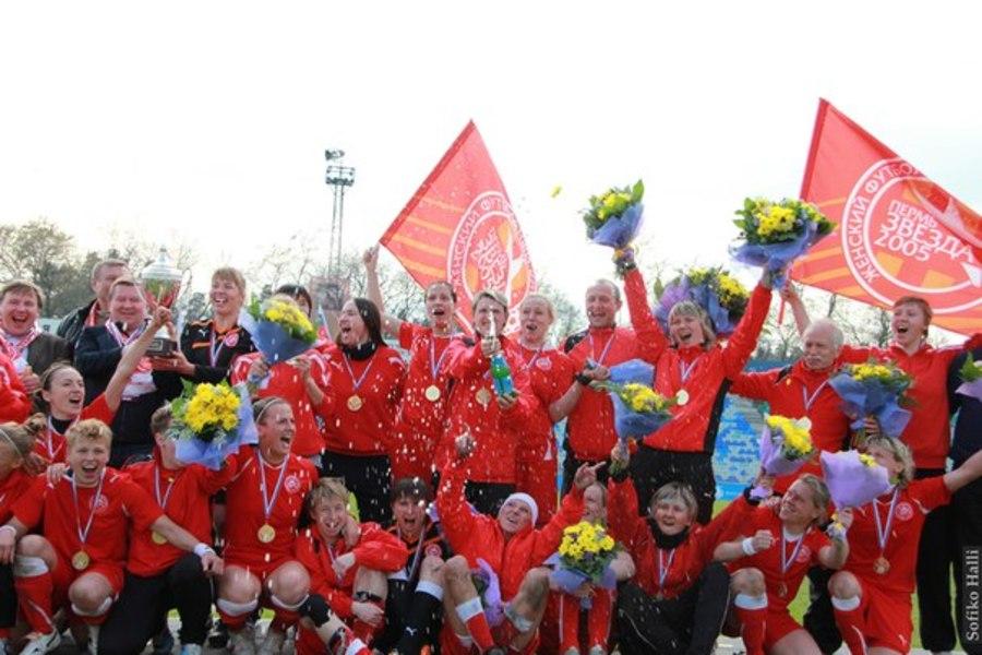Пермская «Звезда-2005» завоевала Кубок России по футболу