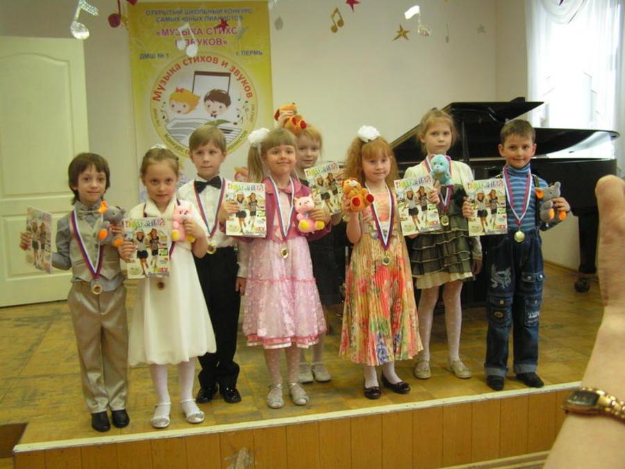 За чашкой чая в Пермской музыкальной школе решилась судьба газеты