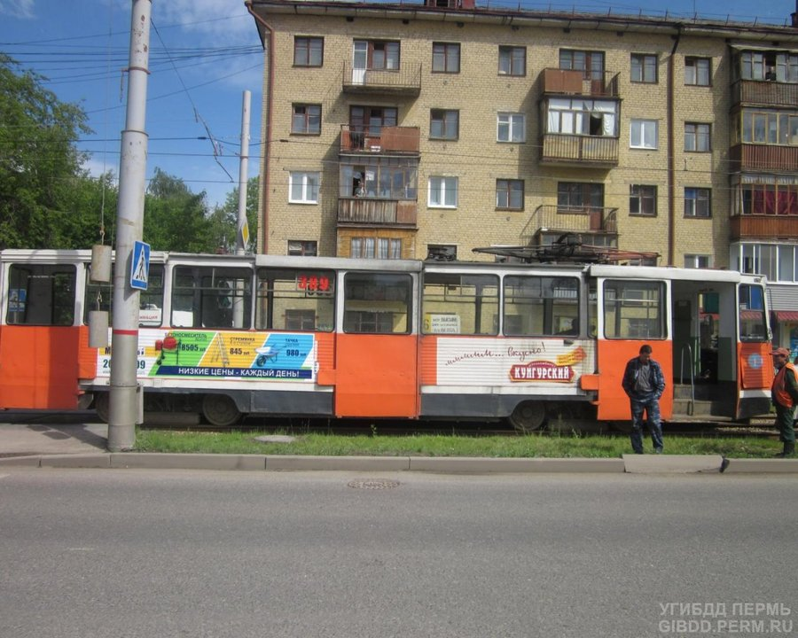 В Перми мужчина попал под трамвай - фото 1