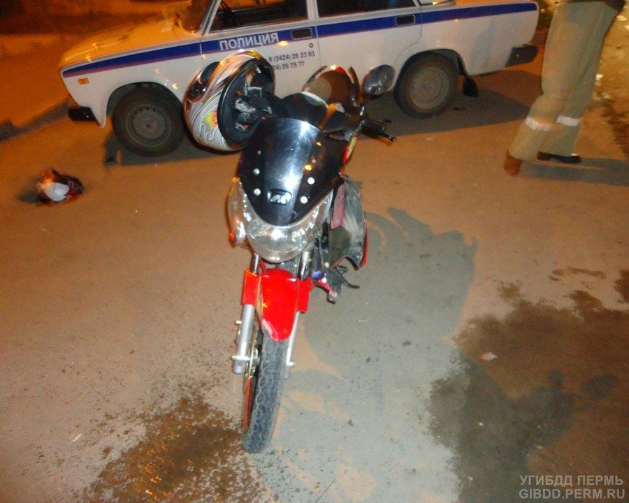 В Березниках скутер сбил пешехода