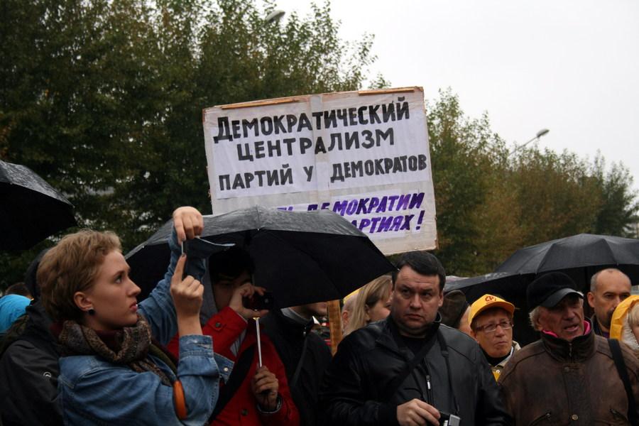 В Перми прошел митинг «Белый поток»
