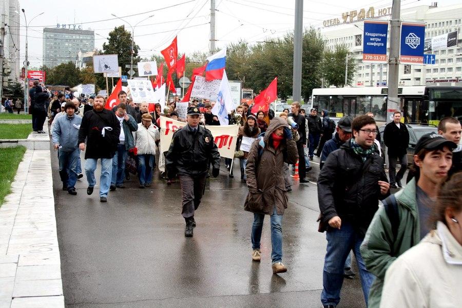 В Перми прошел «Марш миллионов» - фото 1