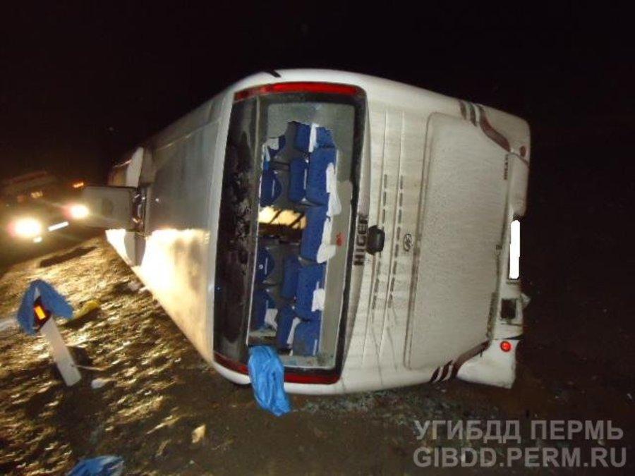 УГИБДД сообщает подробности субботнего ДТП с автобусом - фото 1