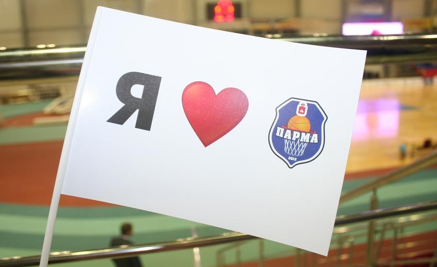 «Парма» отыграла первый домашний матч в рамках Высшей лиги