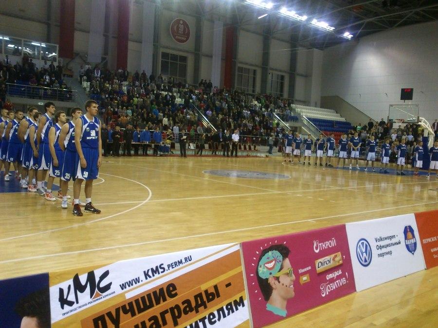 Пермская баскетбольная команда «Парма» потерпела поражение - фото 1