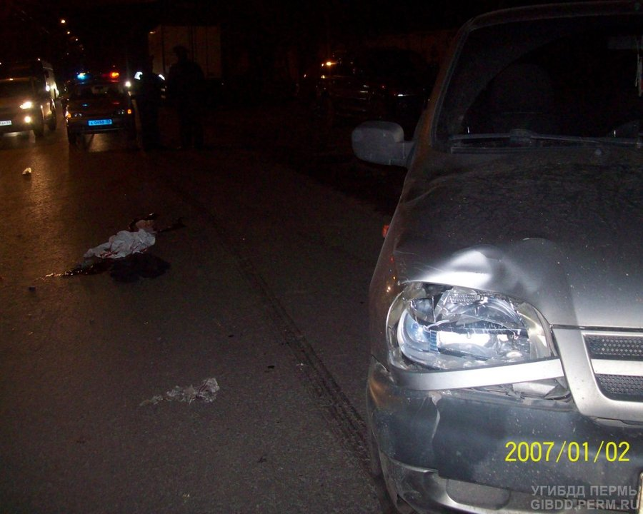 В Свердловском районе Перми произошло ДТП с велосипедистом