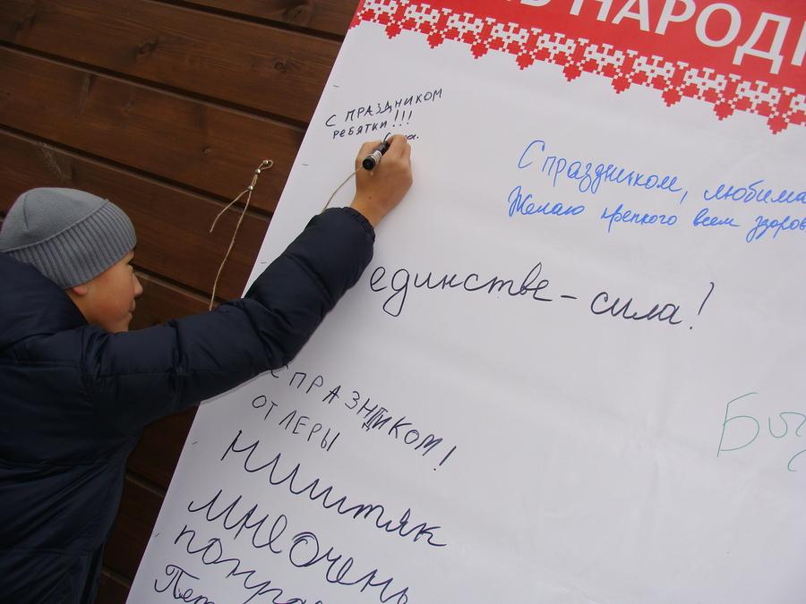 Пермский Арбат стал центром празднования Дня народного единства