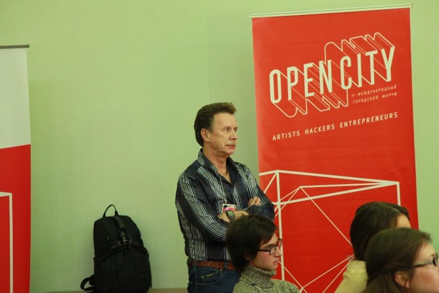 В Перми на форуме «OpenCity» всех мотивировали - фото 1