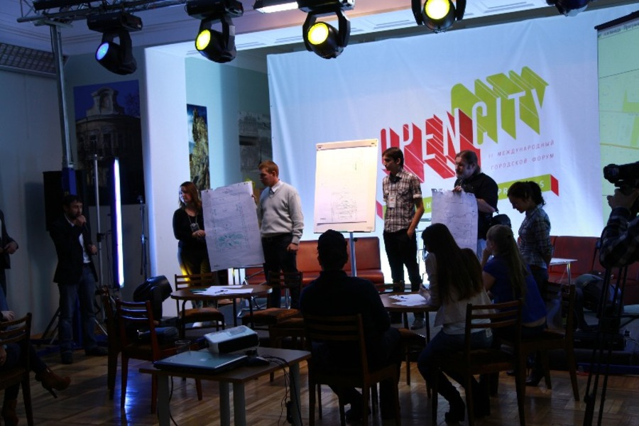 В Перми на форуме «OpenCity» всех мотивировали - фото 3