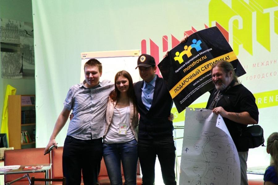 В Перми на форуме «OpenCity» всех мотивировали - фото 5