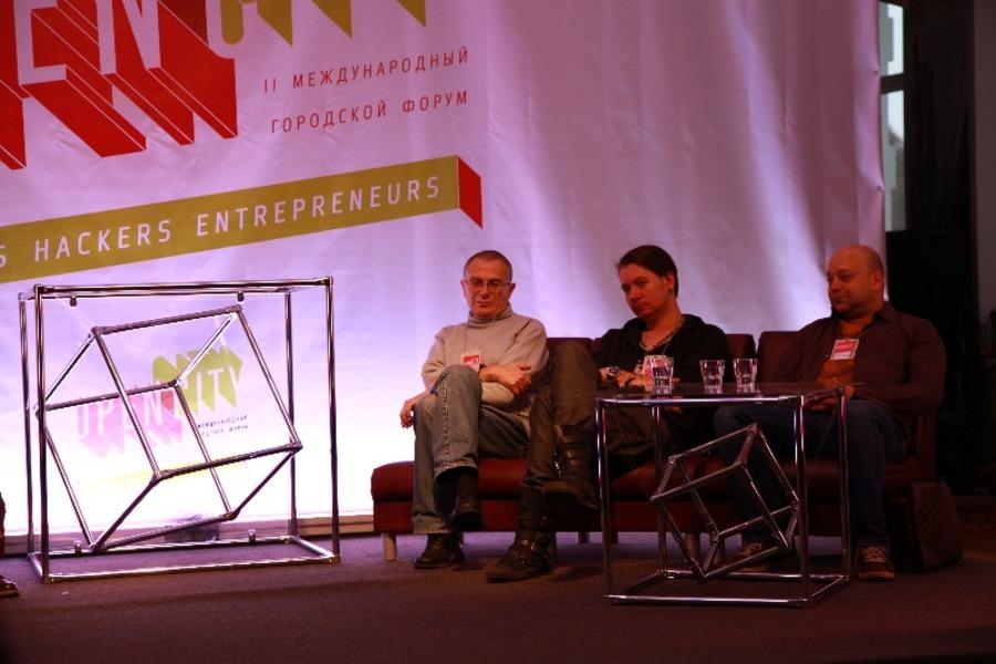 В Перми на форуме «OpenCity» всех мотивировали - фото 7